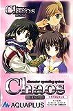 Chaos(カオス) TCG トライアルデッキ OS:アクアプラス1.00 BOX