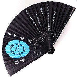 Silk Folding Fan - Nobunaga Oda