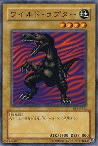 遊戯王カード 【 ワイルド・ラプター 】 BE1-JP125-N 《ビギナーズエディション1》