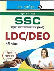 SSC Combined Higher Sec. Level (10+2)- Postal Asstt., Sorting Asstt., DEO, LDC Exam Guide (Hindi)