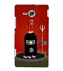 Shiva Lingam 3D Hard Polycarbonate Designer Back Case Cover for Sony Xperia SP :: Sony Xperia SP M35h