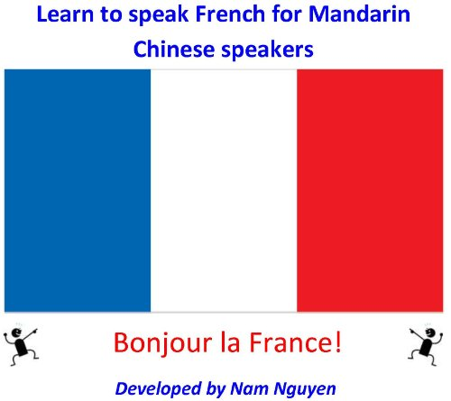 Nam Nguyen - Learn to Speak French for Mandarin Chinese Speakers (Chinese Edition)
