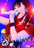   2013OTOME LEGEND ~ For the Best Friends~ [DVD]