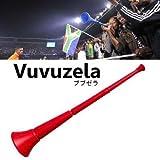 VUVUZELA ブブゼラ 南アフリカ民族楽器 赤