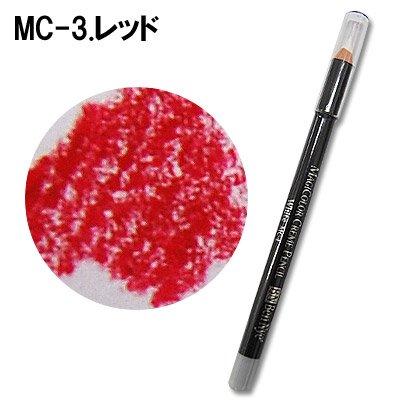 マジカラークリームペンシル MCー3 MYB18ー474616