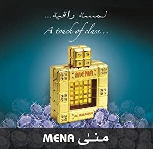 Al Haramain Mena 25 ml CPO