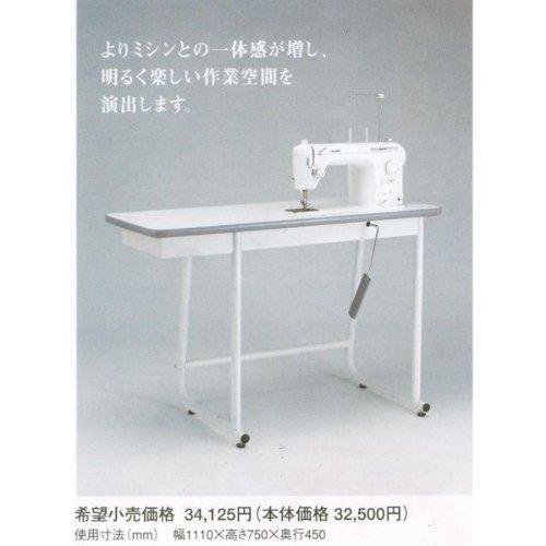 JUKIミシン 職業用ミシン専用テーブル シュプール J-TR4