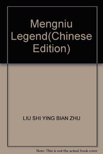 mengniu-legend