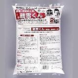 融雪くん(無塩・凍結防止剤) 2kg / コンパル