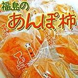 あんぽ柿化粧箱 福島県産 ランキングお取り寄せ