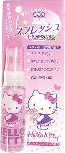 サンタン 消臭スプレッシュ ハローキティ 携帯用 キュートフローラルの香り 30ml