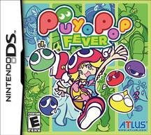 Puyo Pop Fever - Nintendo DS - 1