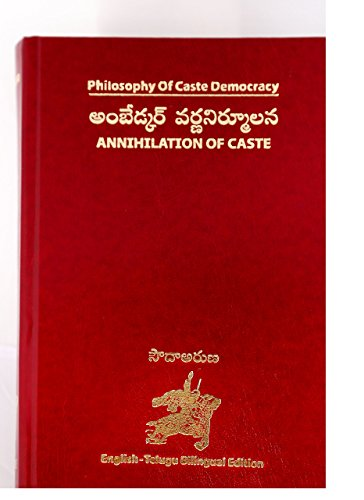 Annihilation of Caste Telugu-English Bilingual