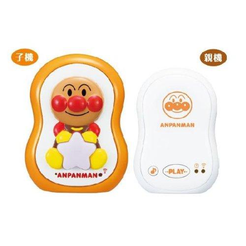 Baby weint Yamase Anpanman cupofcoffee Melodie Monitor mit sound