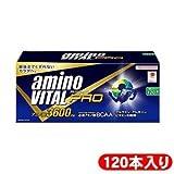 味の素 アミノバイタルプロ 4.5g×120本入