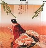 ドキュメント夜会 Vol.5〜花の色は [VHS]