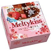明治 メルティーキッス(Meltykiss) フルーティー濃いちご 56g 10個