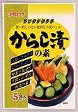 コミローナ からし漬の素(150g)5袋入