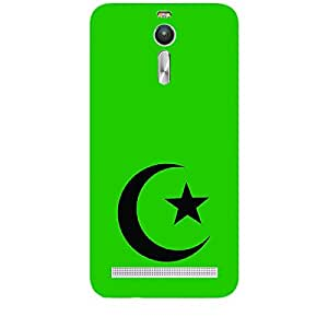 "Skin4gadgets Islam Symbol ""Crescent Moon and Star"" on English Pastel Color-Dark Green Phone Skin for ZENFONE 2"