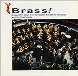 「ブラス!」オリジナル・サウンドトラック