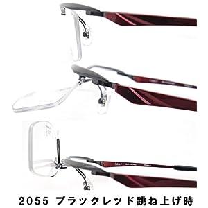 跳ね上げメガネ DUN ドゥアン 2055-5 国産 はねあげ式 ナイロール(追加で度付き、ブルーカットレンズも選べる)