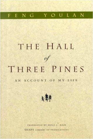 Feng: The Hall of Three Pines Paper (Shaps Library of Translations)