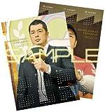 高田延彦 2009-2010年度 卓上パネルカレンダー