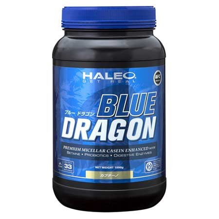 HALEO BLUE DRAGON α アルファ