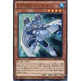 E・HERO バブルマン 【N】 SD27-JP012-N ≪遊戯王カード≫[HERO's STRIKE]