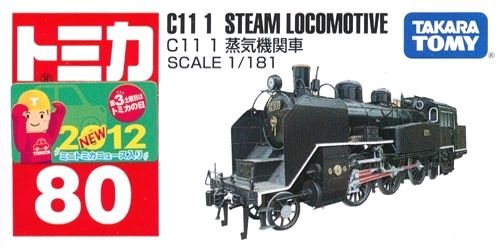 TOMY TOMICA No.80 C11 1 STEAM LOCOMOTIVE new 2012