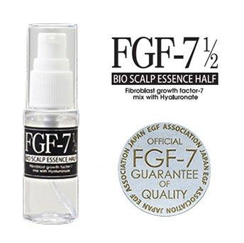 FGFー7 バイオスカルプエッセンスハーフ 30ml