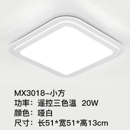 bgmdjcf-moderno-y-minimalista-cuadrado-led-ultra-delgada-de-atenuacion-de-la-temperatura-de-color-de