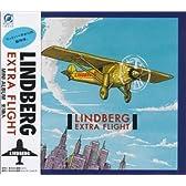 LINDBERG/エクストラ・フライト...