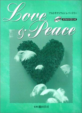 アルトサクソフォンレパートリー LOVE&PEACE カラオケCD付