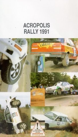 acropolis-rally-1991-vhs-uk-import