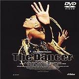 ダンサー [DVD]