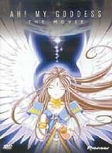 Ah! My Goddess - The Movie [DVD]