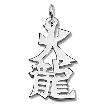 Sterling Silver Japanese/Chinese