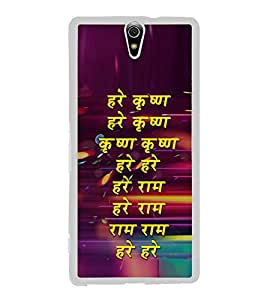 Hare Krishna 2D Hard Polycarbonate Designer Back Case Cover for Sony Xperia C5 Ultra Dual :: Sony Xperia C5 E5533 E5563