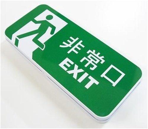 《非常口/EXIT》ブリキ缶ペンケース(ふでばこ)☆サブカル文房具通販☆