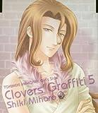 ときめきメモリアル Girl's Side Clovers'Graffiti Vol.5 三原色