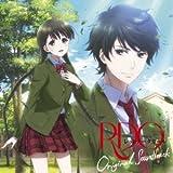 TVアニメ RDG レッドデータガール オリジナルサウンドトラック