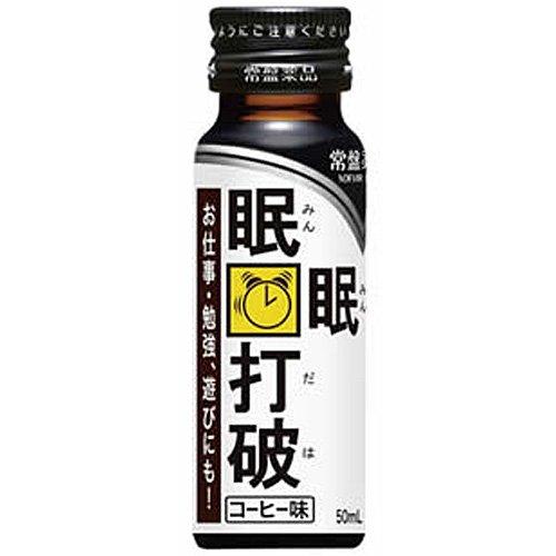 常盤 眠眠打破50ml瓶×50本入