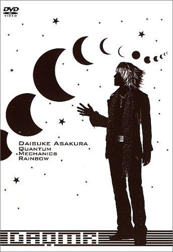 DAISUKE ASAKURA LIVE Quantum Mechanics Rainbow [DVD]