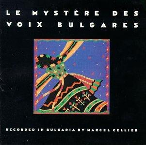 Le Mystere Des 之声 Bulgares