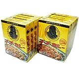ゴーゴーカレー レトルトルー セット2 (2食入×10箱)