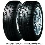 ミシュラン(MICHELIN)  低燃費タイヤ  ENERGY  SAVER  +  175/70R14  84T