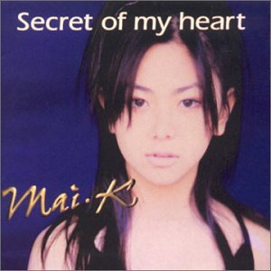 Mai K - Secret of My Heart - Amazon.com Music