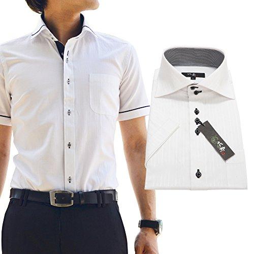 (ホクサイ)葛飾北斎 ジャパンブランド 襟高 スマートLL-半袖 hgs-1p-1 ワイシャツ 半袖 おしゃれ ボタンダウン ホリゾンタル yシャツ ボタンダウン ホリゾンタル 黒 半袖 ワイシャツ ビジネス 白 メンズ
