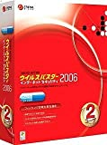ウイルスバスター 2006 インターネットセキュリティ 2ユーザ (商品イメージ)